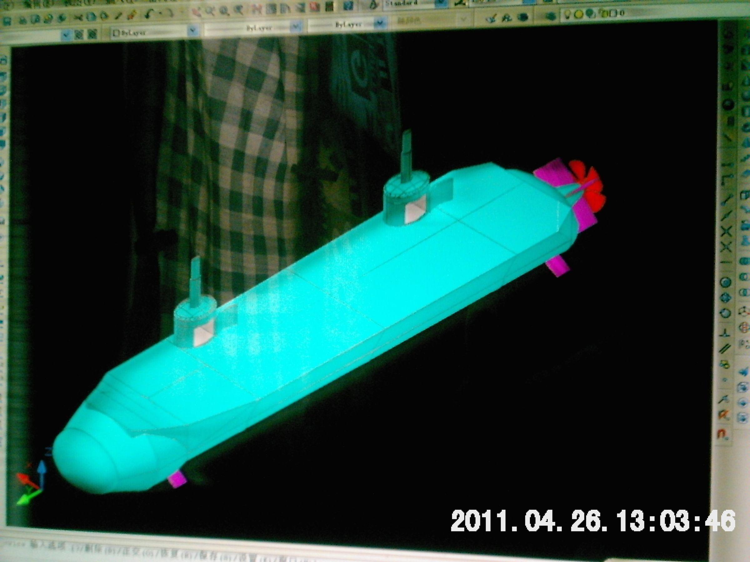 潜水核动力航母方案高清图片