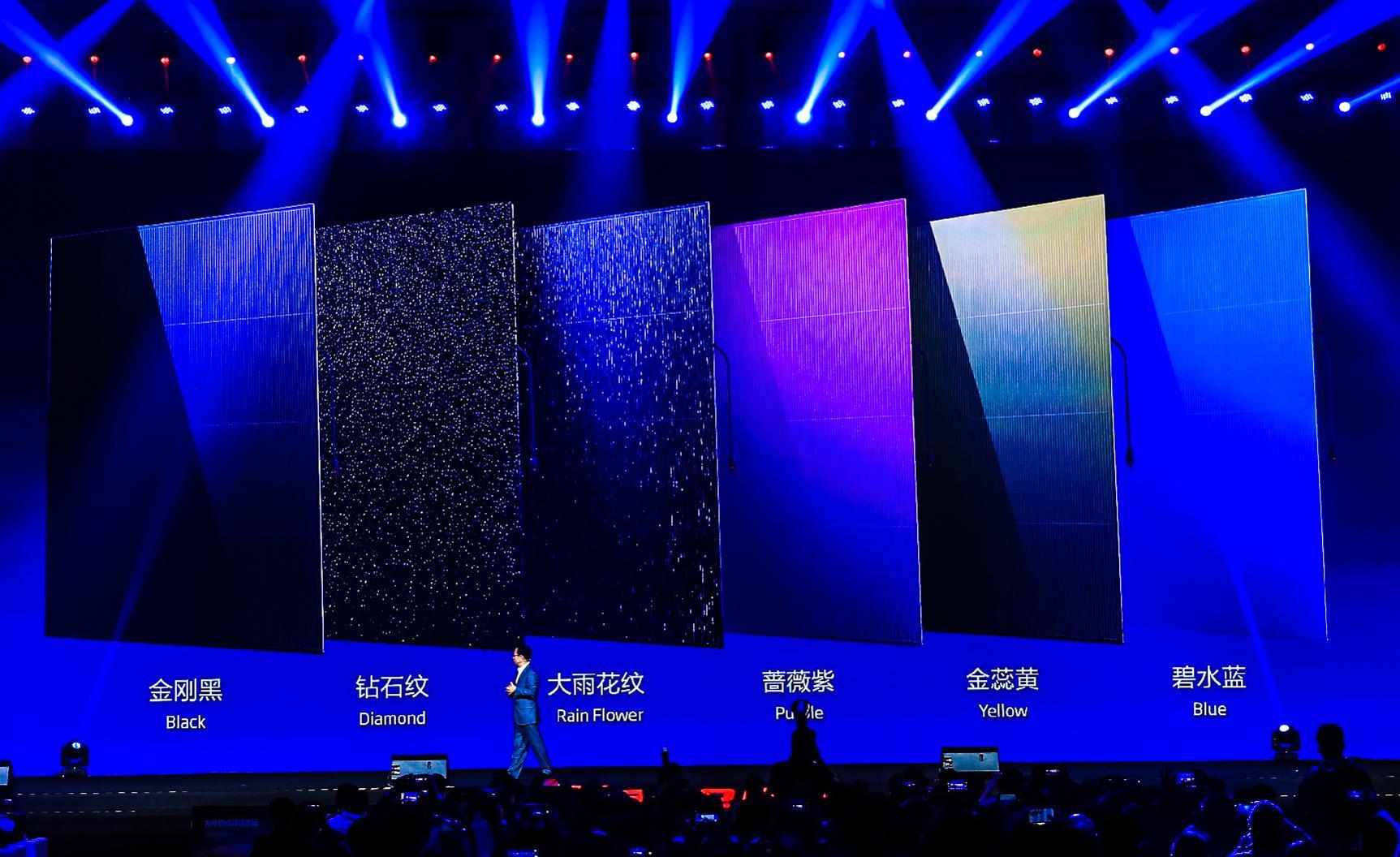 """"""" 著名建筑师兼汉能太阳能设计研究院首席设计师刘谦先生认为,在技术"""