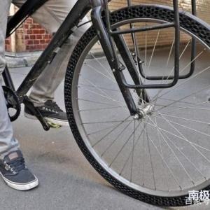 首款自行车3D打印轮胎问世,免充气不需补胎